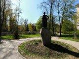 Памятник Александру Васильевичу Суворову